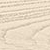 Бежевая эмаль (Лайт) +1 720 р.